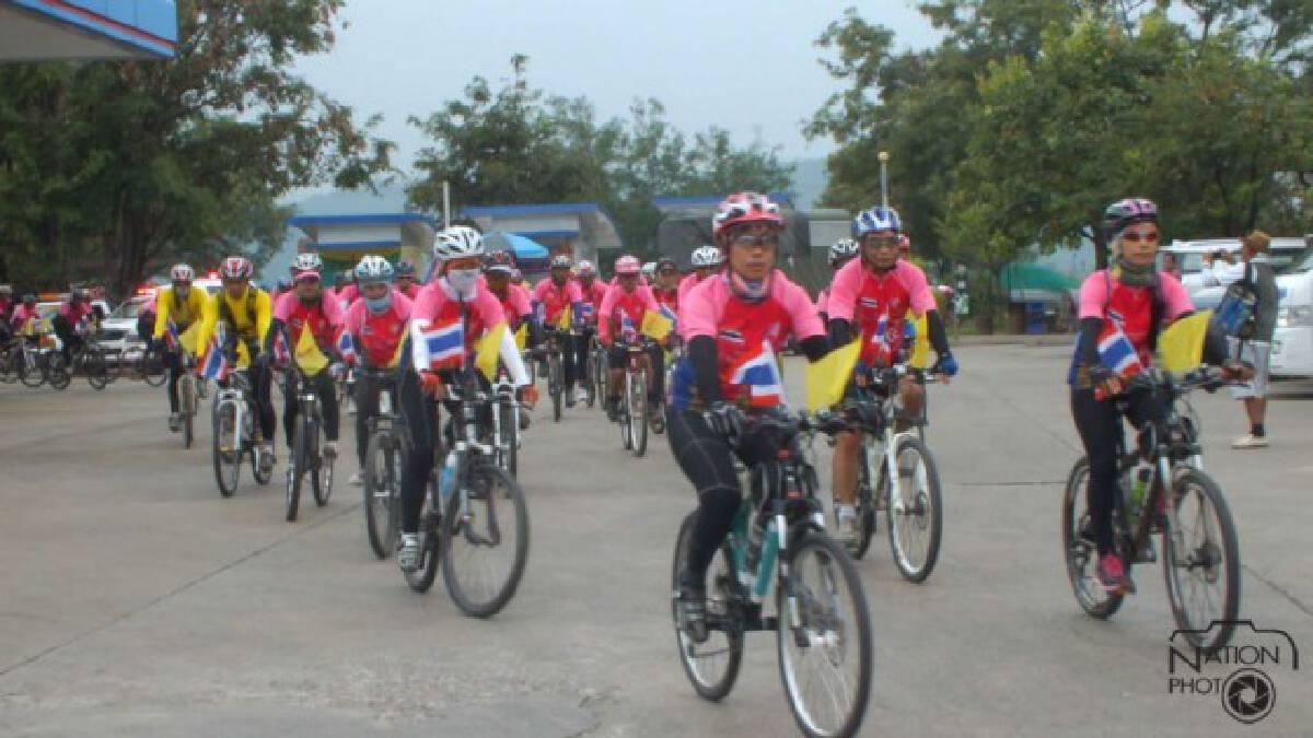 ชมรมจักรยานเฉลิมพระเกียรติจากแดนใต้ ถึงราชบุรีแล้ว