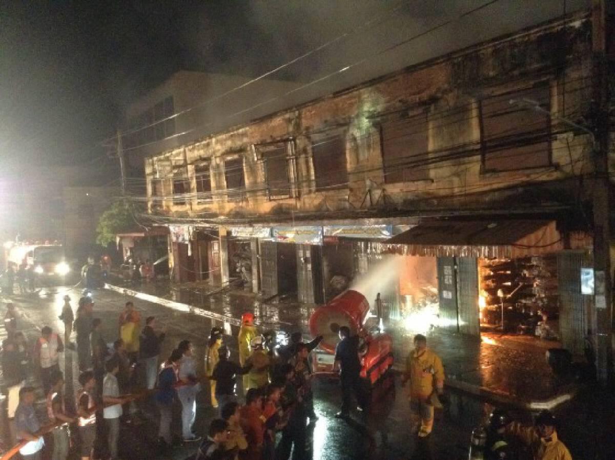 ลำปาง-ไฟไหม้อาคารเก่ากลางเมืองลำปางวอด 8 คูหา