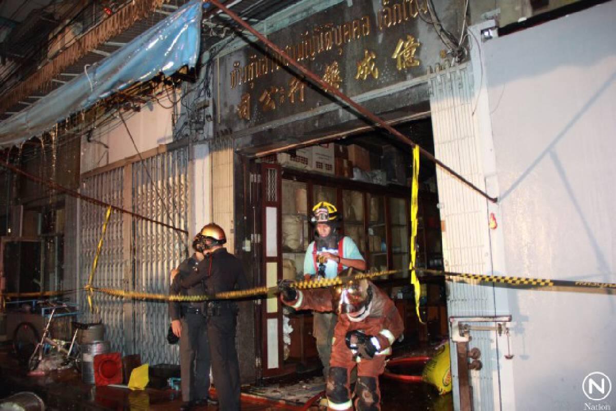 เพลิงไหม้ร้านยาสมุนไพรย่านสัมพันธวงศ์ คาดคนงานต้มยาทิ้งไว้ จนหม้อระเบิด