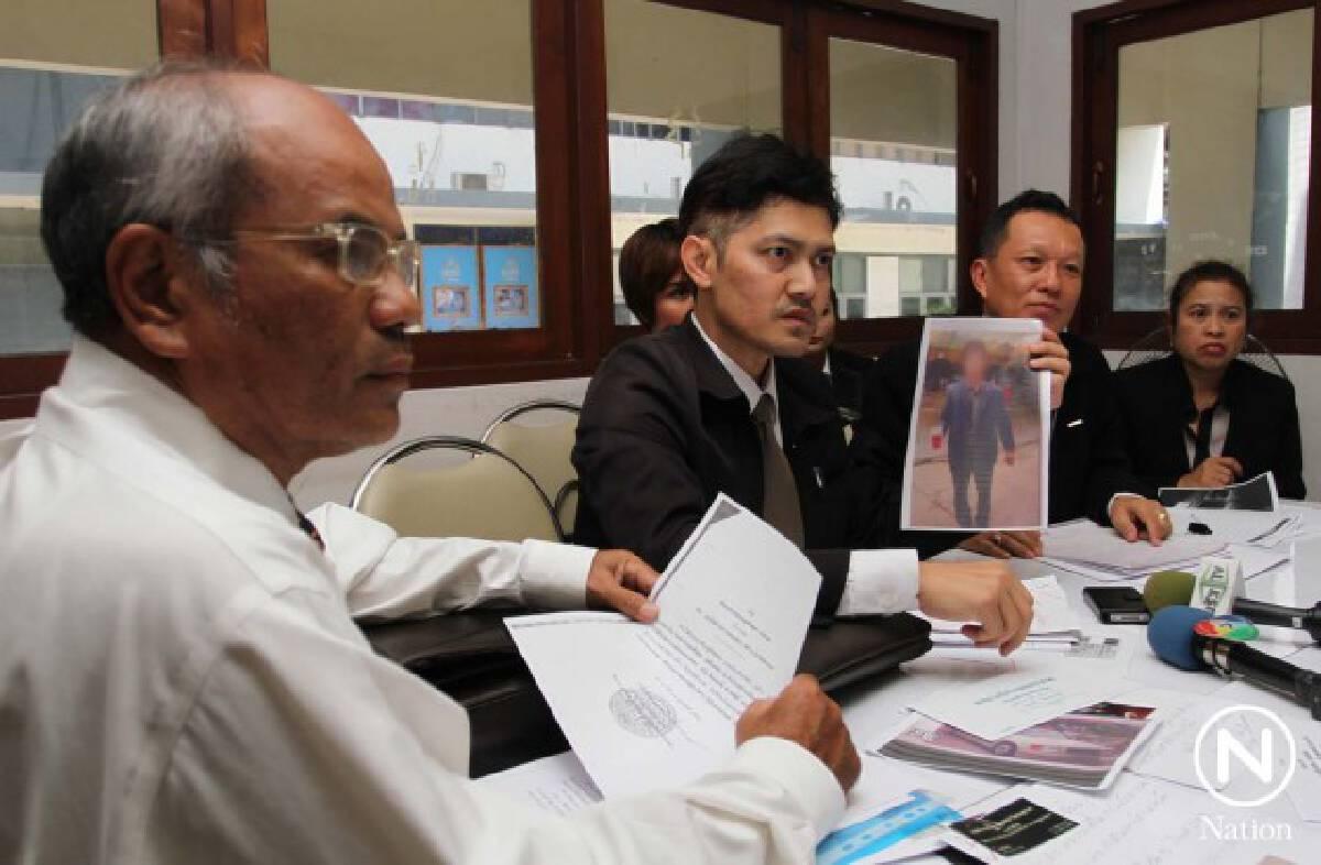 กก.บห.บ.น้ำมันแจ้งจับทนายสงกานต์ ถูกพาดพิงเชื่อมโยงคดีหญิงไก่ ทำให้เสื่อมเสียชื่อเสียง