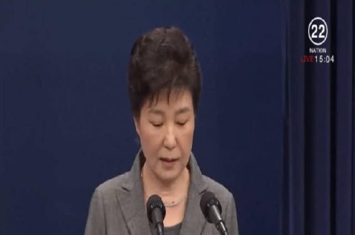 ศาลเกาหลีใต้ สั่งจำคุกอดีต ปธน.ปัก กึน-เฮ 24 ปี ใน 16 ข้อหา