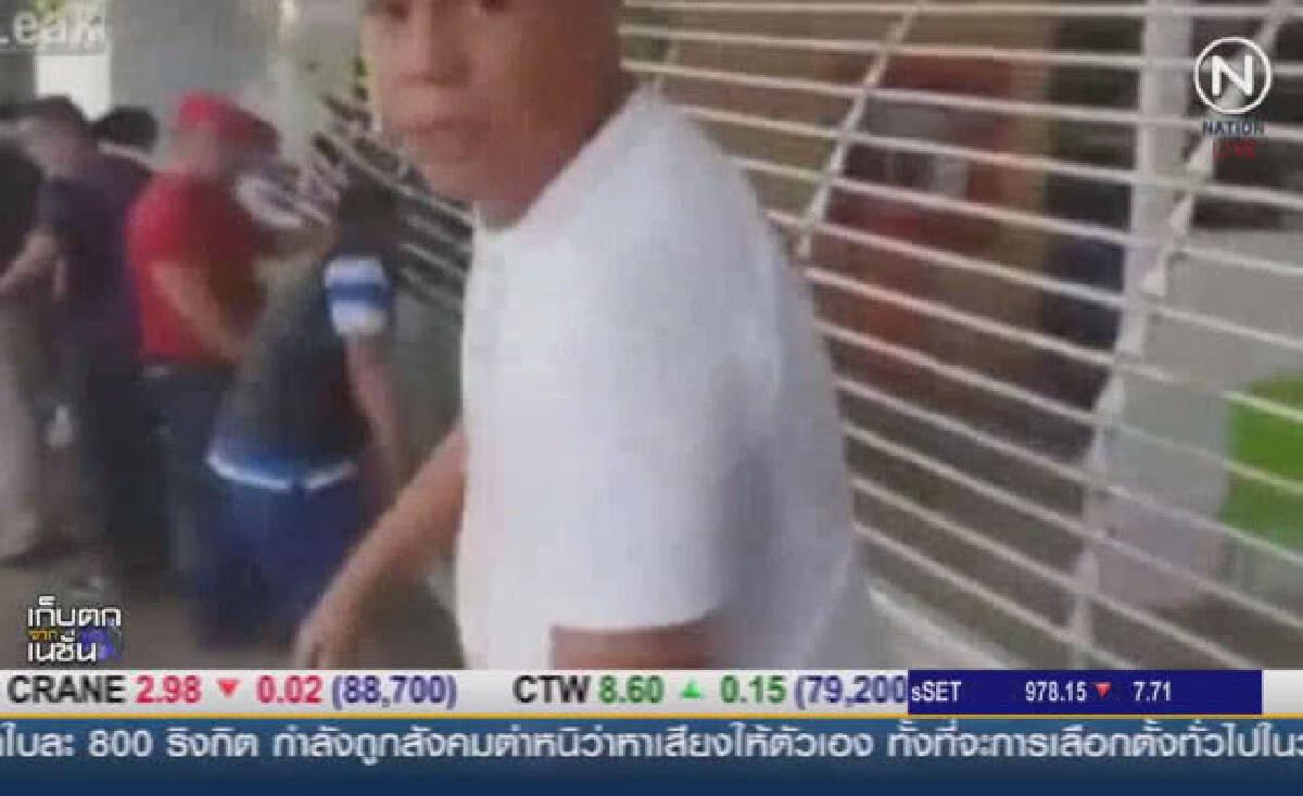 (คลิปข่าว) พลเมืองดีในเวเนซุเอลา