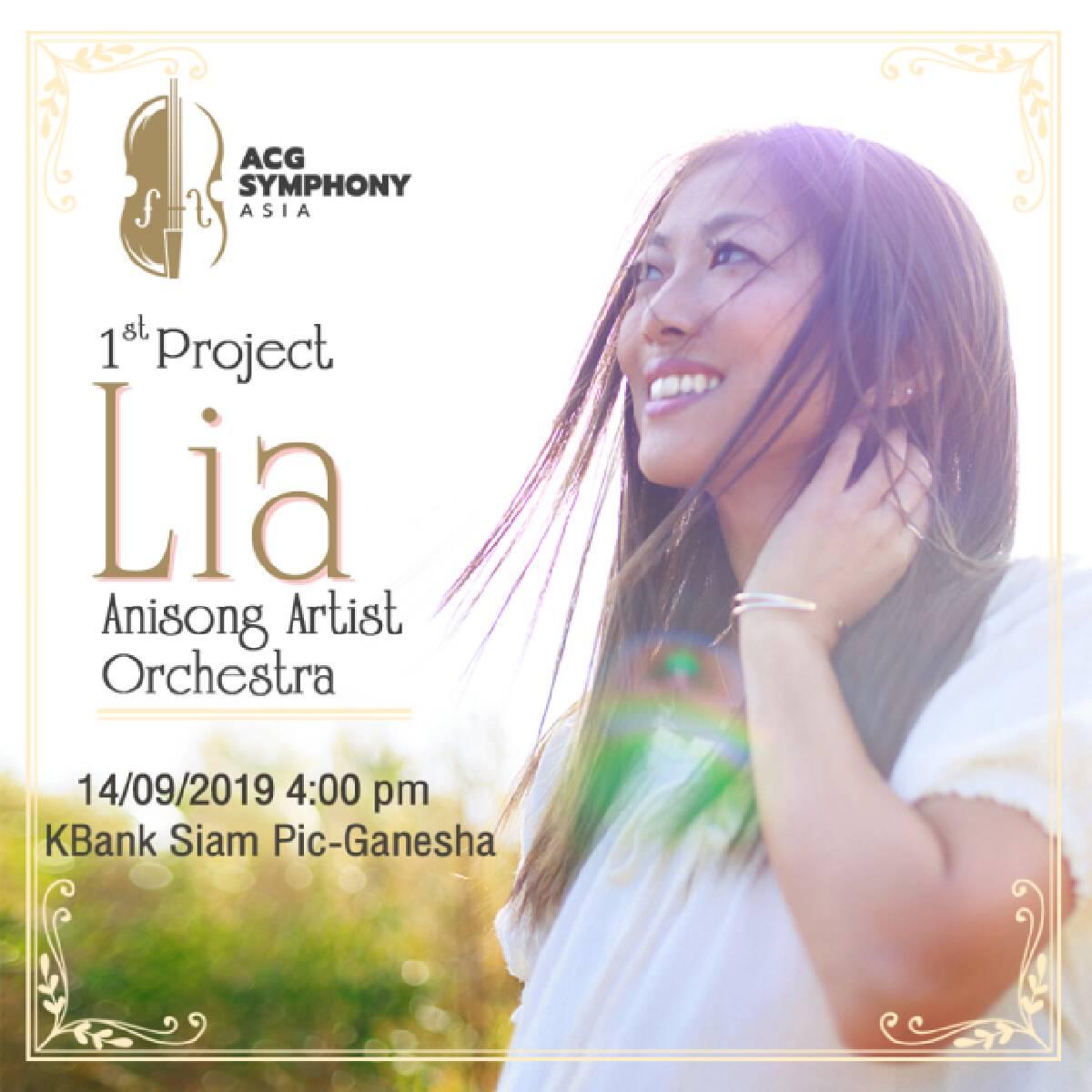 """""""Lia"""" ครั้งแรกในไทย เพลงจากเกม,แอนิเมชัน ในแบบออเคสตร้า"""