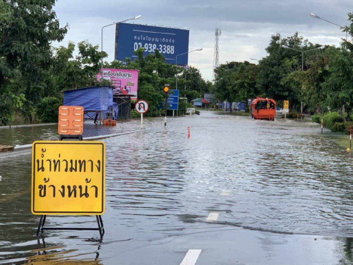 ทางหลวงเผยถนนน้ำท่วมผ่านไม่ได้ 8 แห่ง
