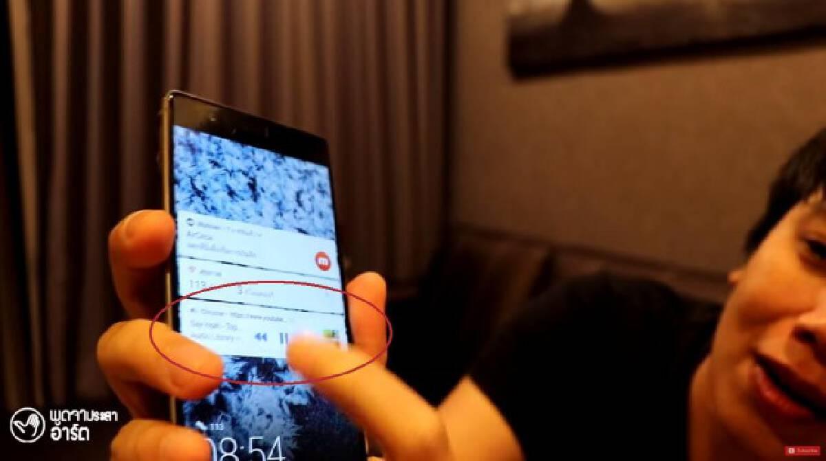 เผยวิธีการเปิดยูทูปในโทรศัพท์ที่สามารถปิดหน้าจอได้