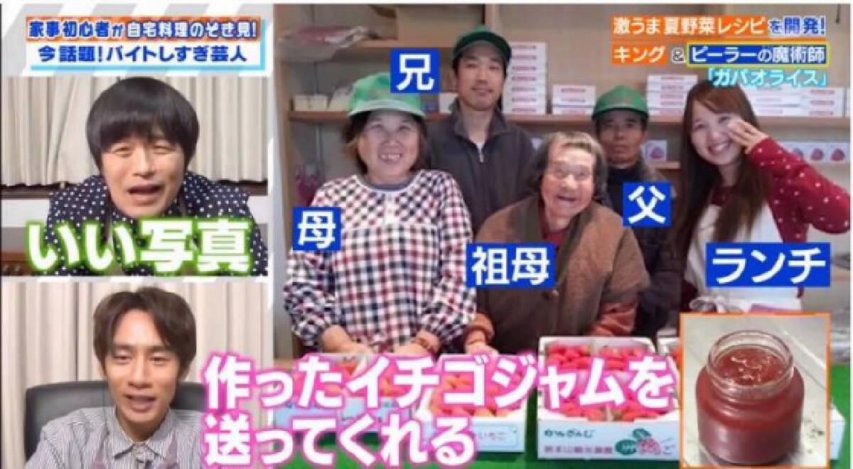 """""""ข้าวผัดกะเพราสูตรใหม่"""" คนญี่ปุ่น """"ปรุงรสด้วยแยมสตรอว์เบอร์รี"""""""