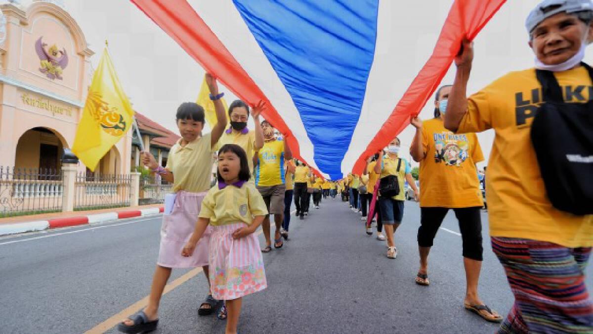 ชาวปทุมฯ รวมพลังเดินขบวนถือธงชาติผืนใหญ่ ประกาศปกป้องสถาบัน