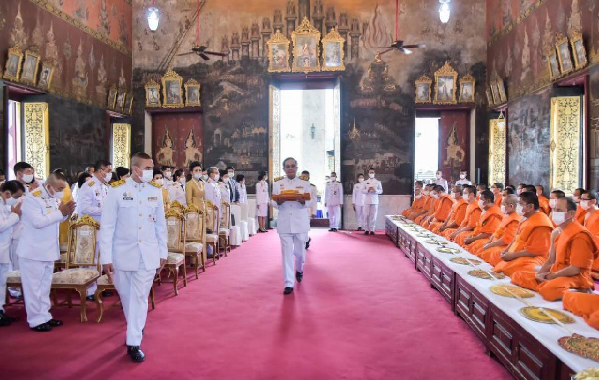 นายกฯถวายผ้าพระกฐินพระราชทาน ยอดรวมกว่า 7 ล้าน