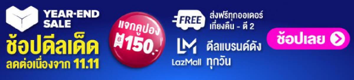 """""""หัวเว่ย"""" ทุ่ม 700 ล้านลงทุนในไทย ดันเป็น """"ดิจิทัลฮับของอาเซียน"""""""