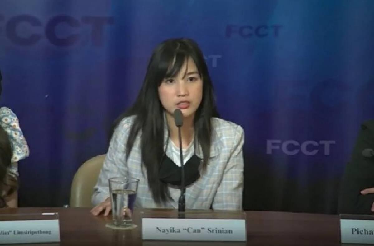 """""""แคน นายิกา"""" อดีตBNK48 ใส่เสื้อพรรคก้าวไกล แฟนคลับเชียร์ว่าที่ ส.ส. พร้อมใช้สิทธิ์เลือก"""
