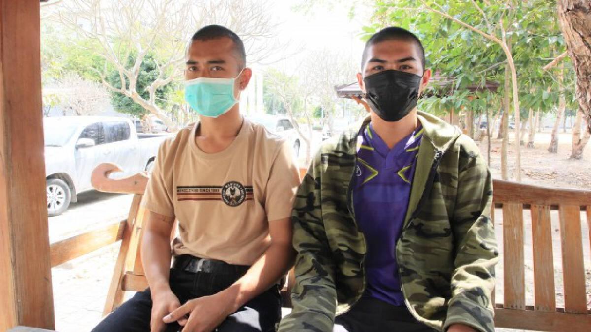 2 ทหารเกณฑ์หนีตายถูกครูฝึกซ้อมน่วม เข้าร้องศูนย์ดำรงธรรม