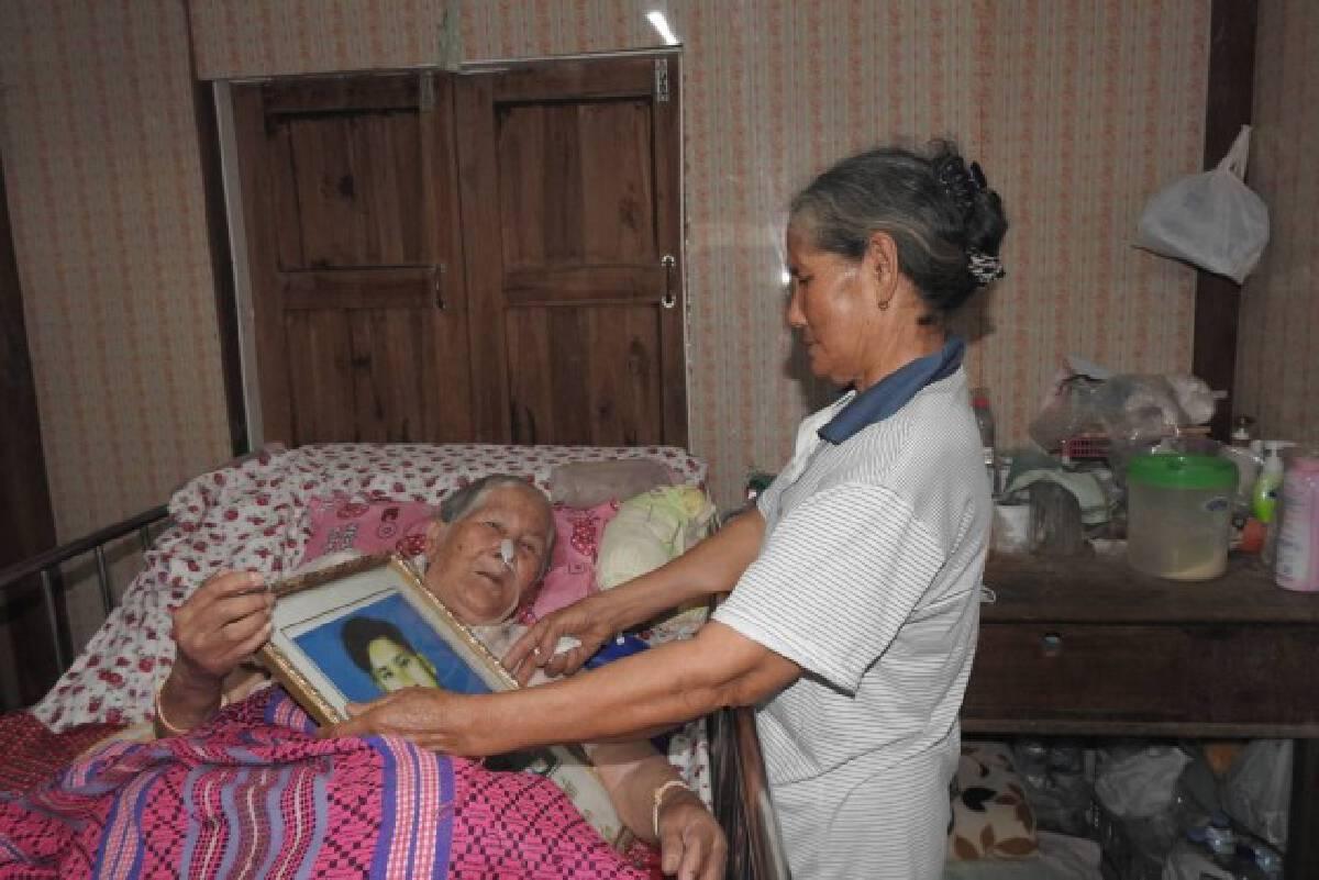 หญิงวัย 86 ปีป่วยติดเตียง-ถูกเรียกคืนเบี้ยผู้สูงอายุ