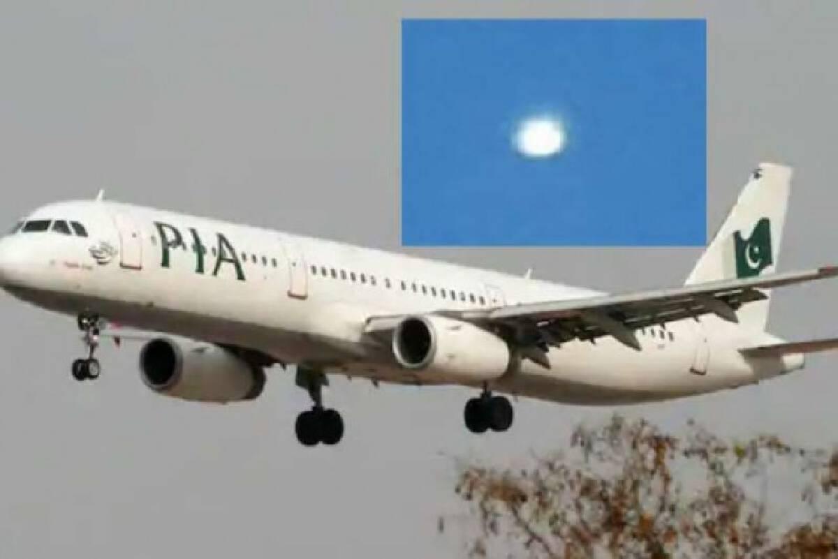 นักบินปากีสถาน อ้างเจอจานบินสุดสว่าง