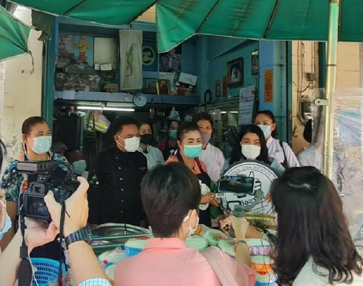 สคช. นำทีมตะลุยประเมิน Street Food On Tour in Bangkok