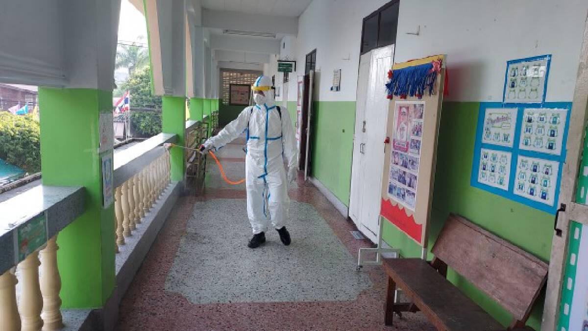 ทำความสะอาดโรงเรียนอิสลามเตรียมเปิด22ก.พ.64