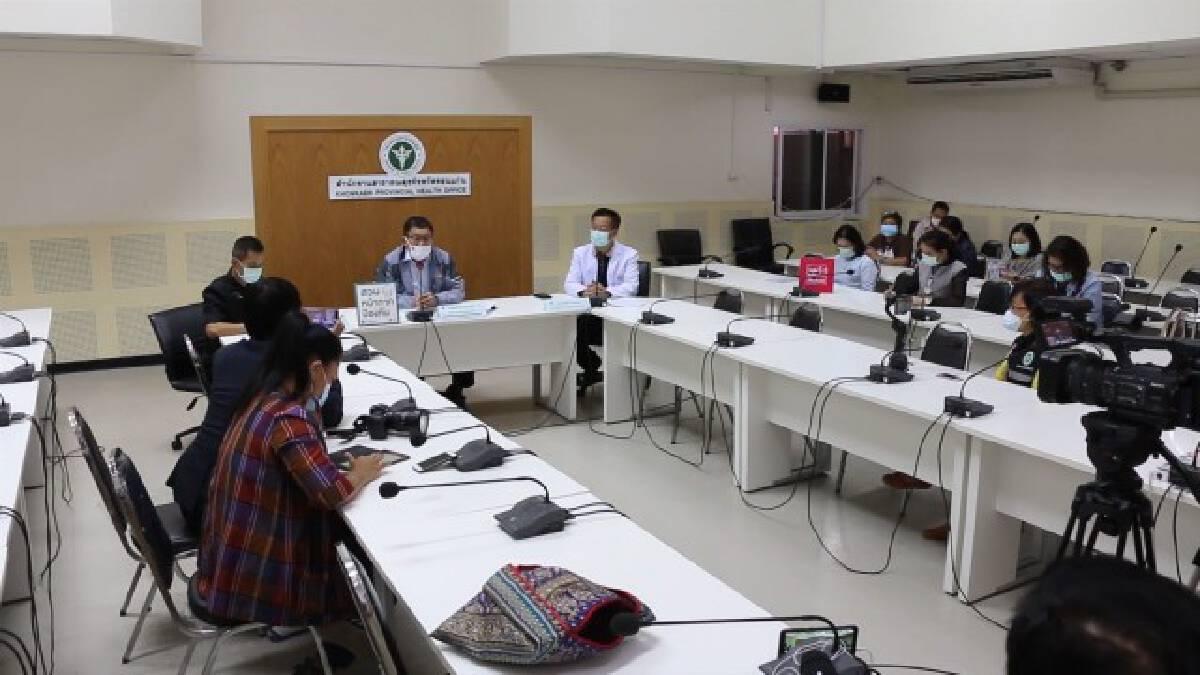 เด็กชาย 10 ขวบติดโควิด สสจ.ตรวจ 310 กลุ่มเสี่ยง ครู-นักเรียน