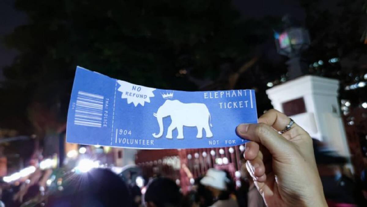ม็อบตั๋วช้าง ย้ำจุดยืน 'ปล่อย 4 แกนนำ 3 ข้อเรียกร้อง' ก่อนประกาศยุติชุมนุม
