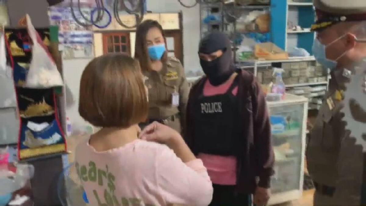 จับโจรสาวใช้มีดจี้คอแม่เฒ่าชิงทอง3บาทหาเงินใช้หนี้พนัน