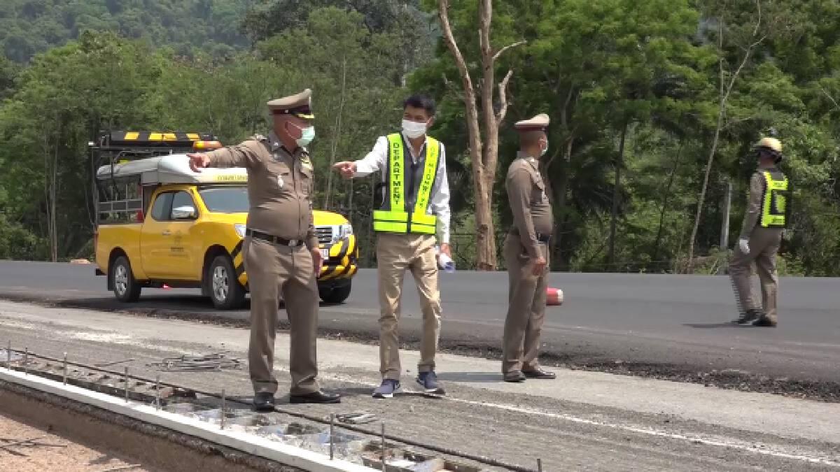 ตำรวจวังน้ำเขียวและแขวงการทางสำรวจเส้นทางรับมือจราจรสงกรานต์