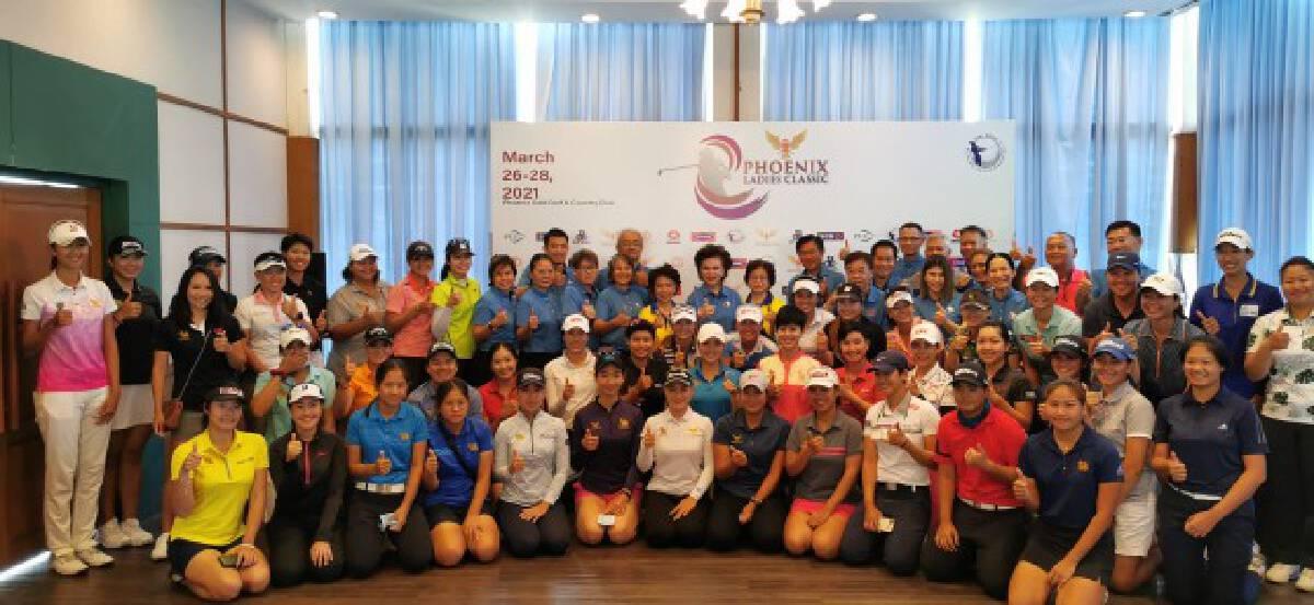 ส.กอล์ฟอาชีพสตรีไทยจัดแข่ง18 รายการ เงินรางวัลรวม30ล้าน