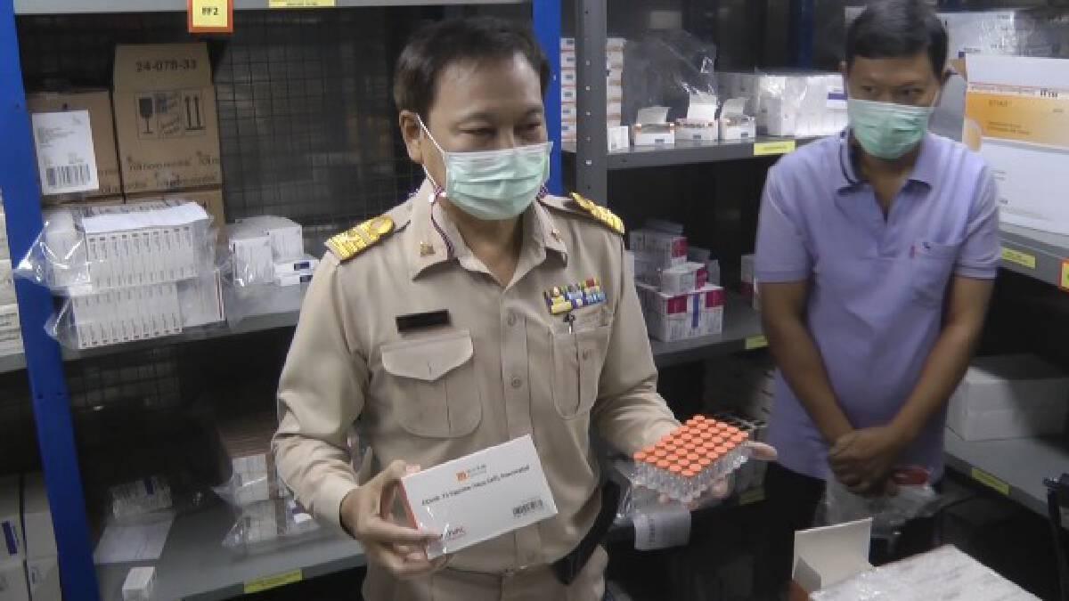 เตรียมรับวัคซีนล็อต 2 ภูเก็ต  100,000 โดส