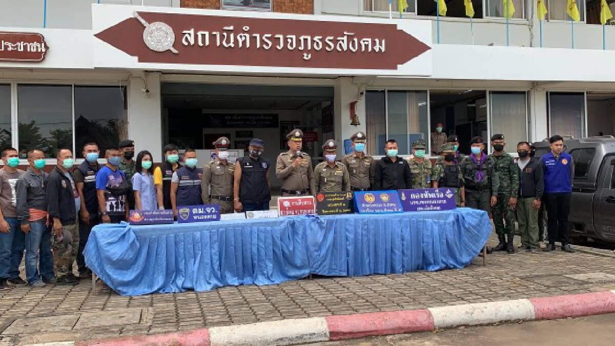 รวบคนไทยลอบพาชายชาวจีน 8 คน เข้าเมืองผิดกม.
