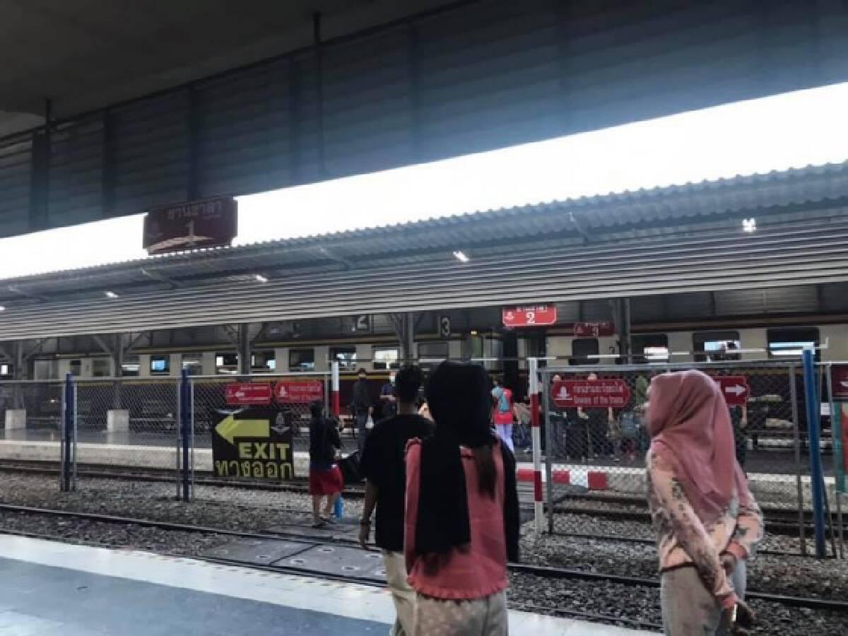 รถไฟสำรองตู้สายใต้รับเดินทางเมษายน