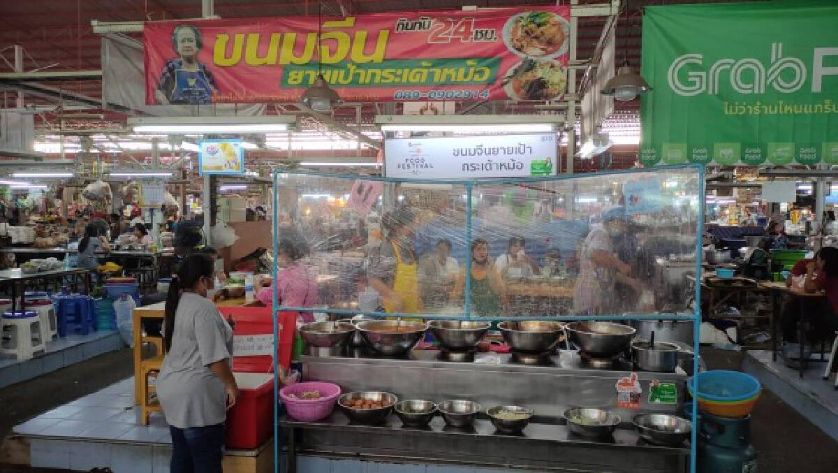 ผวาไทม์ไลน์ผู้ป่วยโควิดแวะกินขนมจีนยายเป้ากระเด้าหม้อ ร้านดังเมืองโคราช