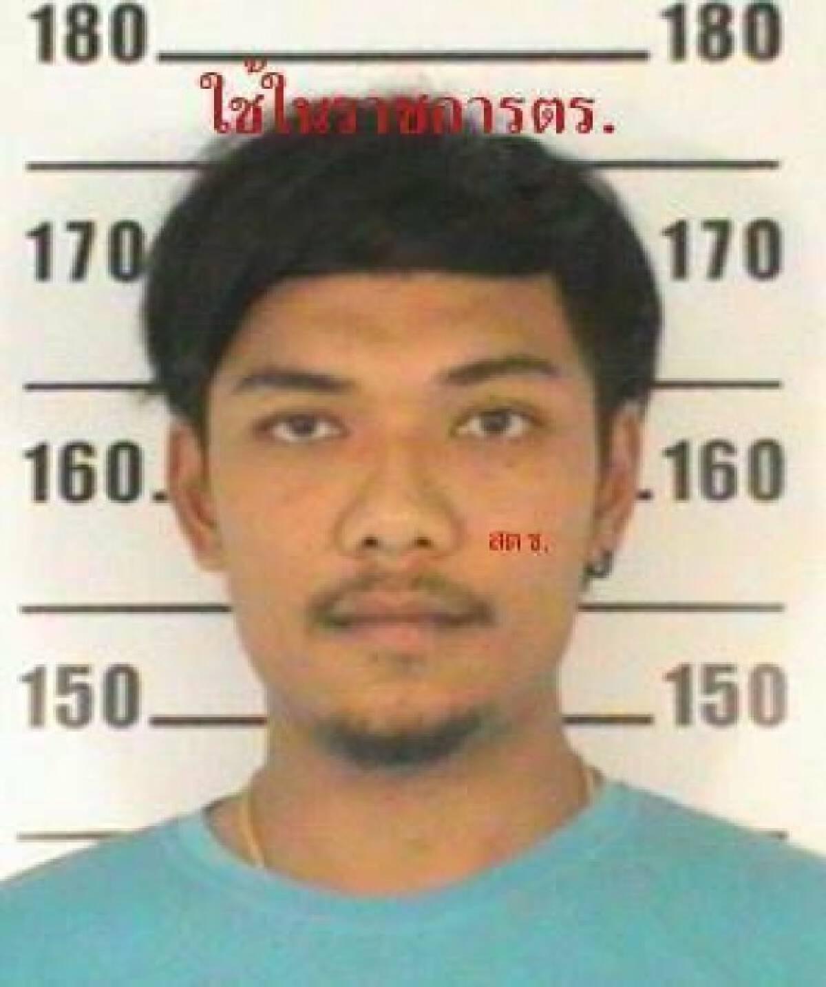 เมียนมาจับผัวเมียชิงปืนเอ็ม16-กระบะตชด.