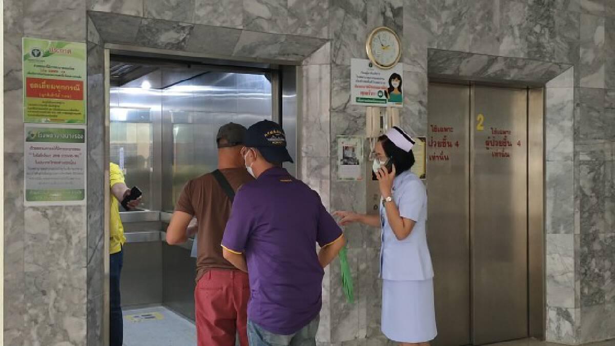 พบถุงยาบ้าปริศนาตกหน้าลิฟท์ในโรงพยาล เร่งตรวจสอบวงจรปิดหาเจ้าของดำเนินคดี