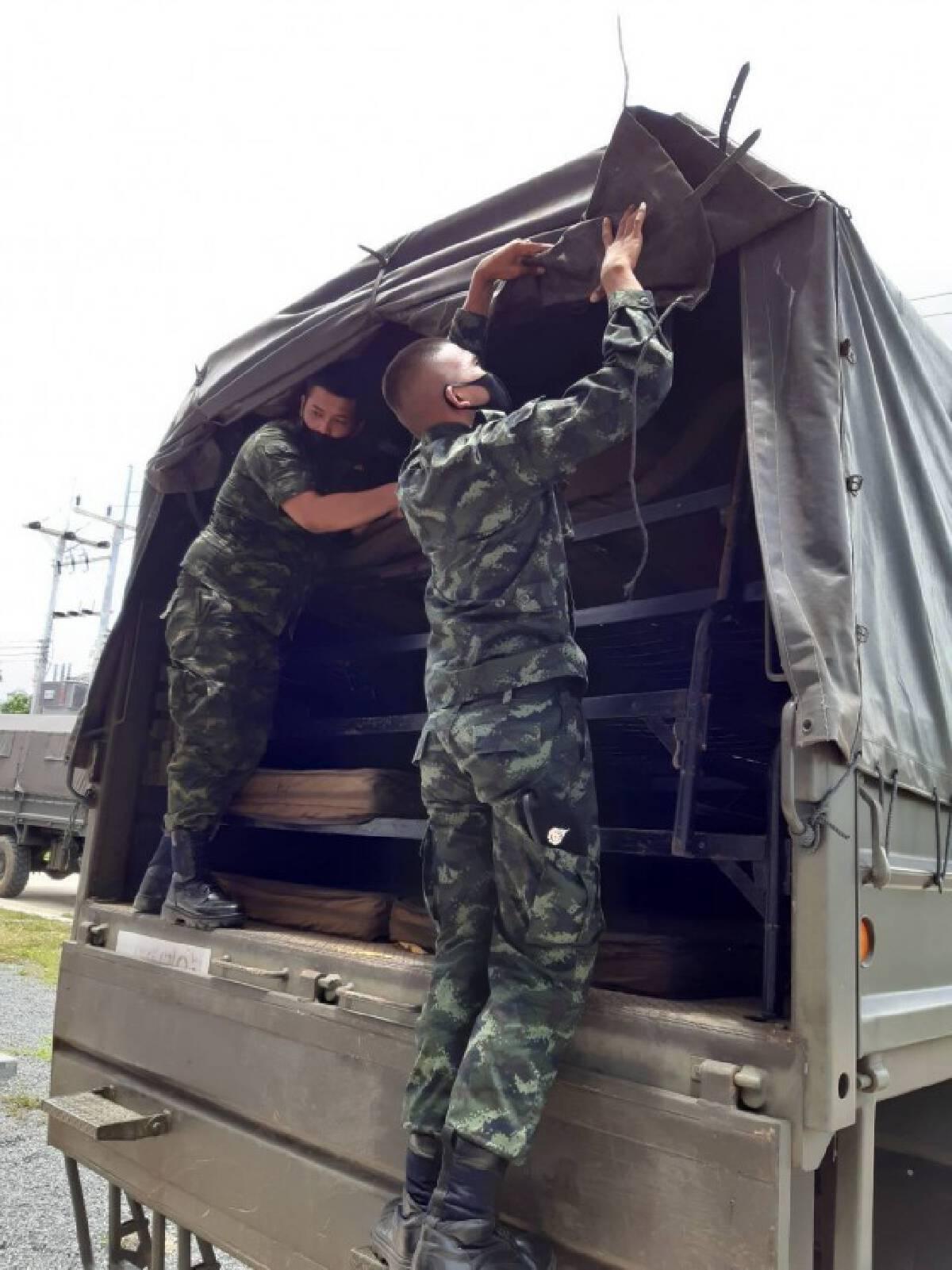 ทัพภาค 4 ระดมสรรพกำลังหนุนสาธารณสุขอีก 580 เตียง