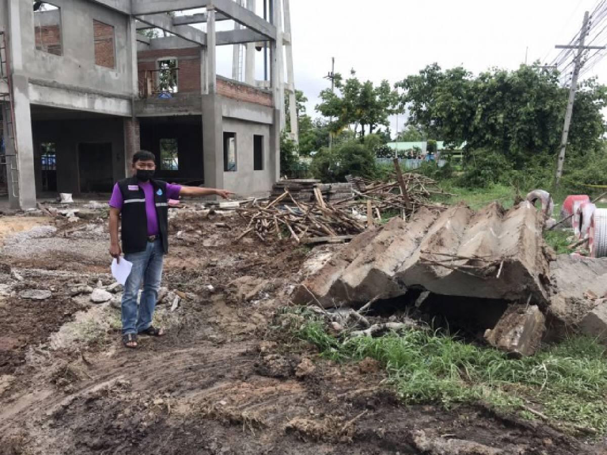 บันใดตึกกองร้อยฯที่กำลังก่อสร้างถล่มทับคนงานหญิง59ดับ
