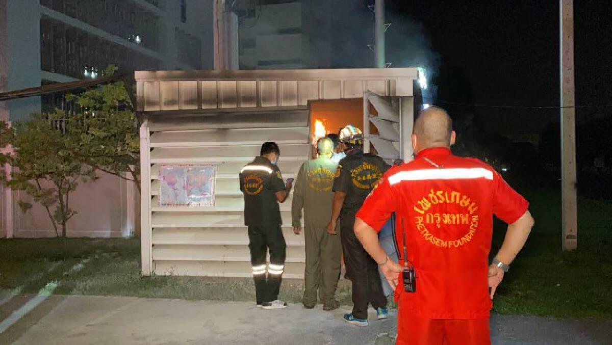 ระทึก!กลางดึกไฟไหม้ห้องควบคุมปั๊มน้ำอัตโนมัติ ศูนย์ราชการแจ้งวัฒนะ เจ้าหน้าที่ควบคุมเพลิงได้ทัน