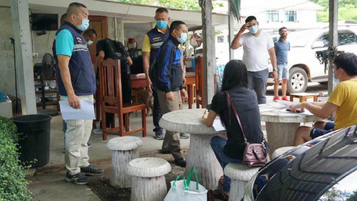 คุมหนุ่มไทยสาวลาวดำเนินคดีหนีเข้าเมืองติดโควิด