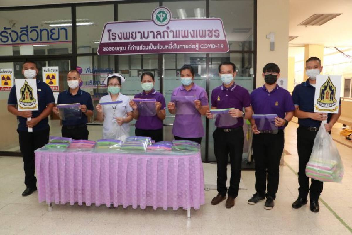 """วธ.เผย สวจ.ทั่วประเทศ ดำเนินโครงการ""""ปันน้ำใจ คนไทย ไม่ทิ้งกัน"""" โดยใช้พลังบวร มอบเครื่องอุปโภคบริโภค"""
