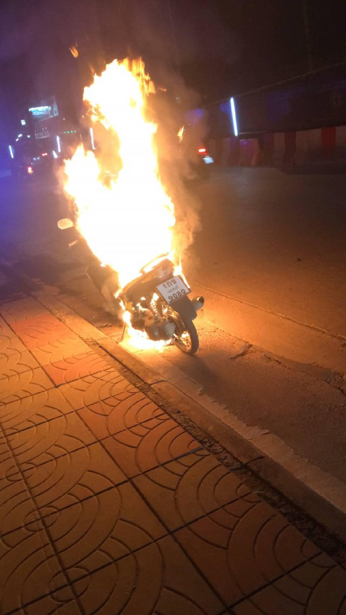 สุดงง ขี่มอเตอร์ไซค์อยู่ดีๆเครื่องดับไฟลุกท่วมกลางถนน