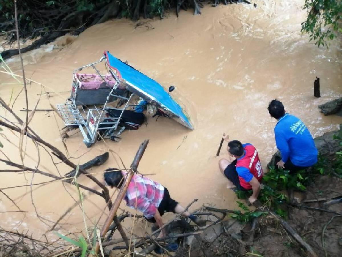 ฝนถล่มทั้งคืนน้ำป่าพัดยายวัย60พร้อมซาเล้งจมหาย