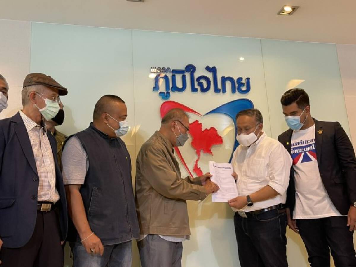 """แก๊งจตุพรบุกภูมิใจไทยเป่าหูให้ทิ้ง """"ลุงตู่ """" ขายฝัน นายกฯคนต่อไปอาจชื่อ """"อนุทิน"""" ก็ได้"""