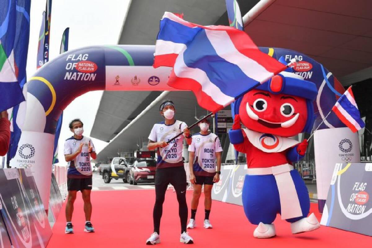 """""""ตูน บอดี้สแลม"""" วิ่งผลัดธงชาติไทยไปโอลิมปิก วันสุดท้าย ส่งกำลังใจทัพนักกีฬาไทย"""