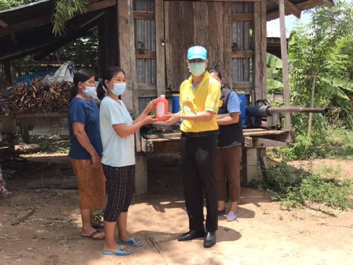 มอบน้ำยาฆ่าเชื้อแก่เกษตรกรผู้เลี้ยงโค กระบือ ป้องกันโรคลัมปี สกิน