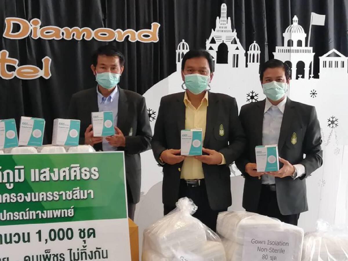 นักศึกษา ปปร.24 สถาบันพระปกเกล้า ระดมทุนมอบอุปกรณ์ทางการแพทย์  ในจังหวัดเพชรบุรี