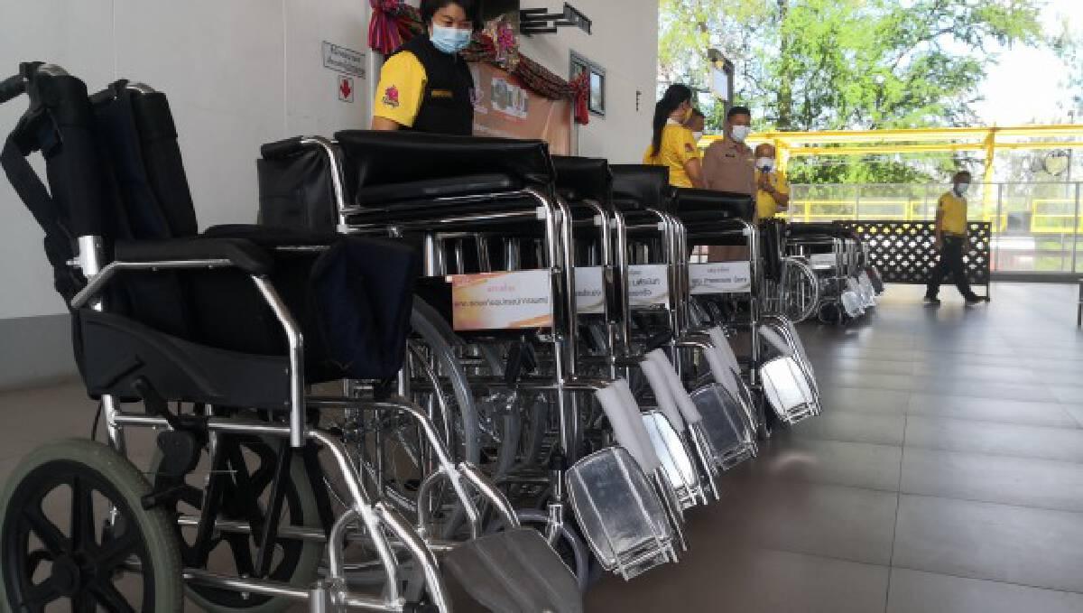 มอบวีลแชร์ให้สถานีรถไฟบริการผู้ป่วยผู้พิการ