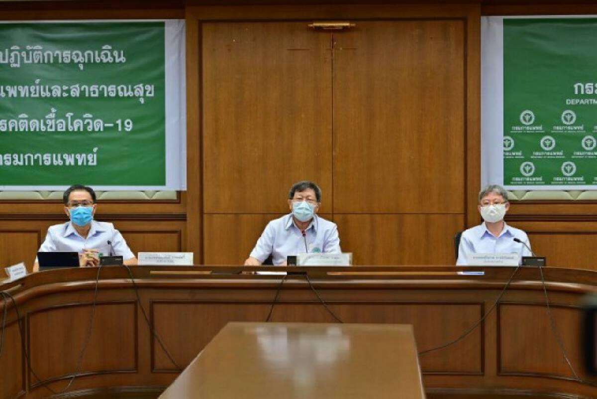 เยียวยาผู้สูงอายุ-7 โรคเรื้อรัง ถูกเลื่อนฉีดพรุ่งนี้ คาดไม่เกินพันคน