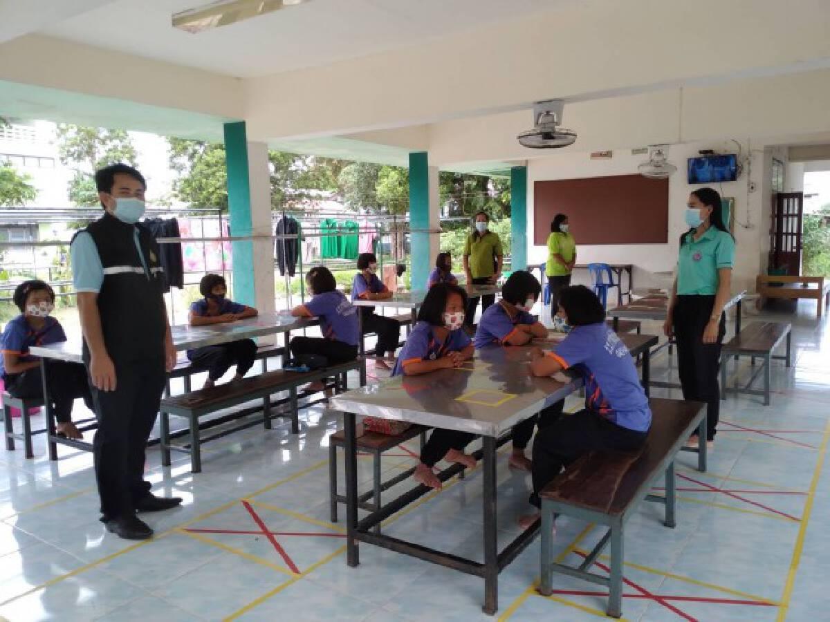 โรงเรียนปัญญานุกูลคัดกรองเข้มเด็กพิเศษเข้าเรียน