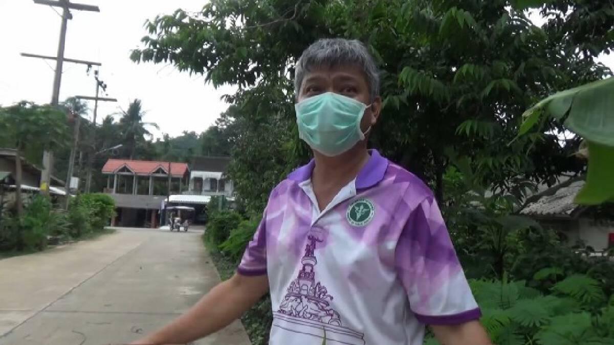 โควิดลามระบาดในชุมชนเดียวติดเชื้อแล้วเกือบ 20 คน