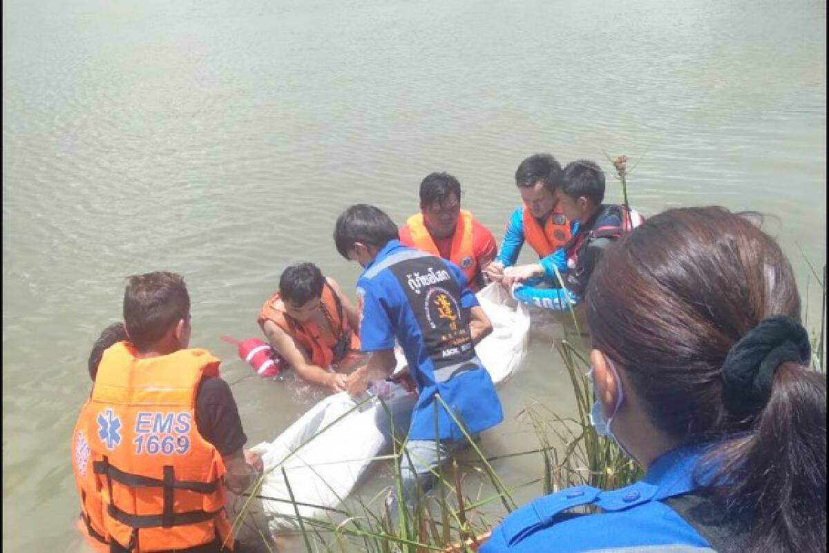 นักศึกษาสาว ปี 2 ม.ดังร้อยเอ็ด กระโดดน้ำฆ่าตัวตาย