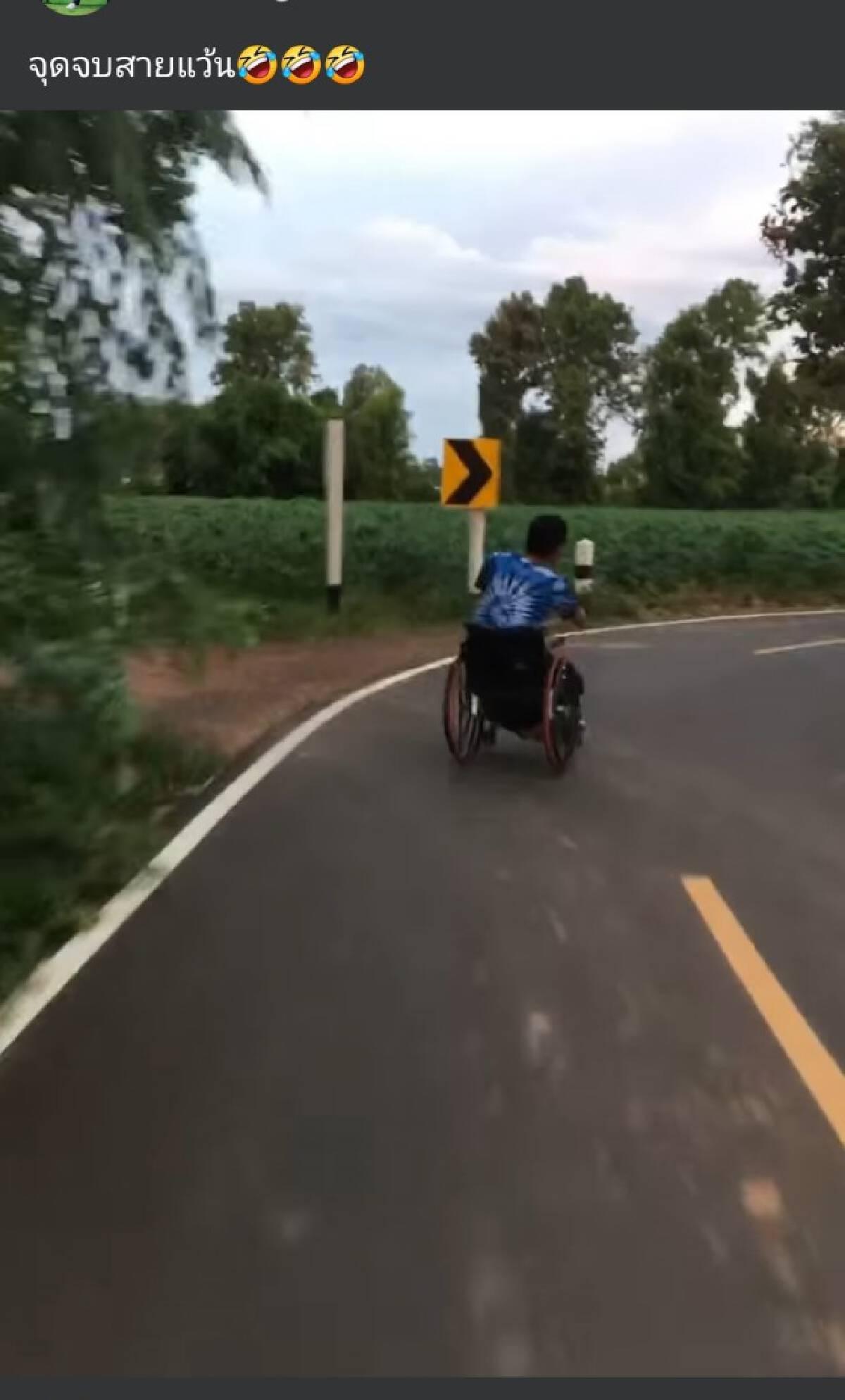 หนุ่มพิการคึกคะนองนำวีลแชร์ต่อหัวลากไฟฟ้าวิ่งบนถนนหลุดโค้งบาดเจ็บ