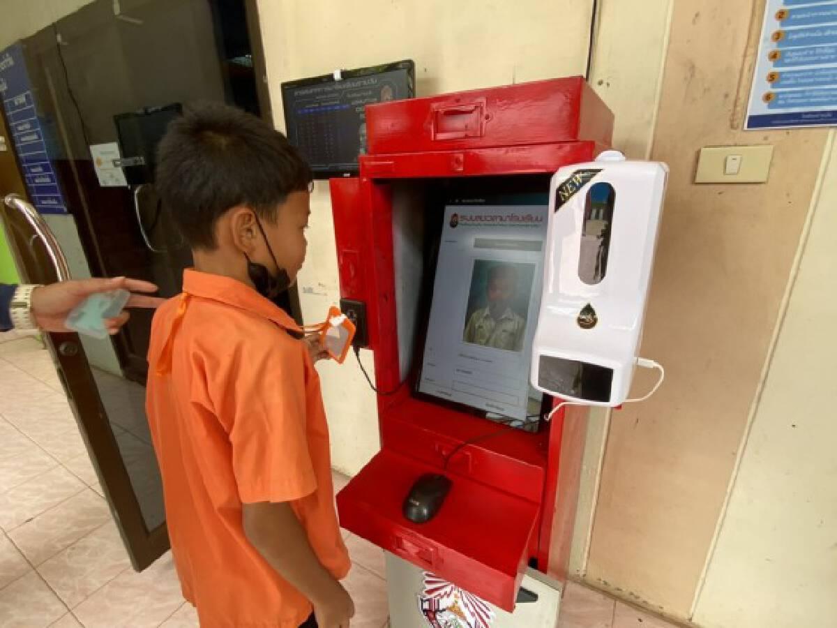 เจ๋ง!!!โรงเรียนคิดค้นนวัตกรรมใหม่ให้นักเรียนลงเวลา