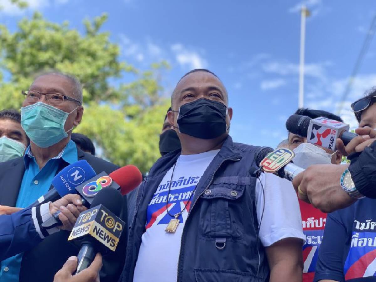 """กลุ่มไทยไม่ทน รับทราบข้อหาละเมิด พ.ร.ก.ฉุกเฉิน """"จตุพร"""" ซัด ผู้ยิ่งใหญ่สั่งเร่งคดีก่อนชุมนุม 24 มิ.ย."""