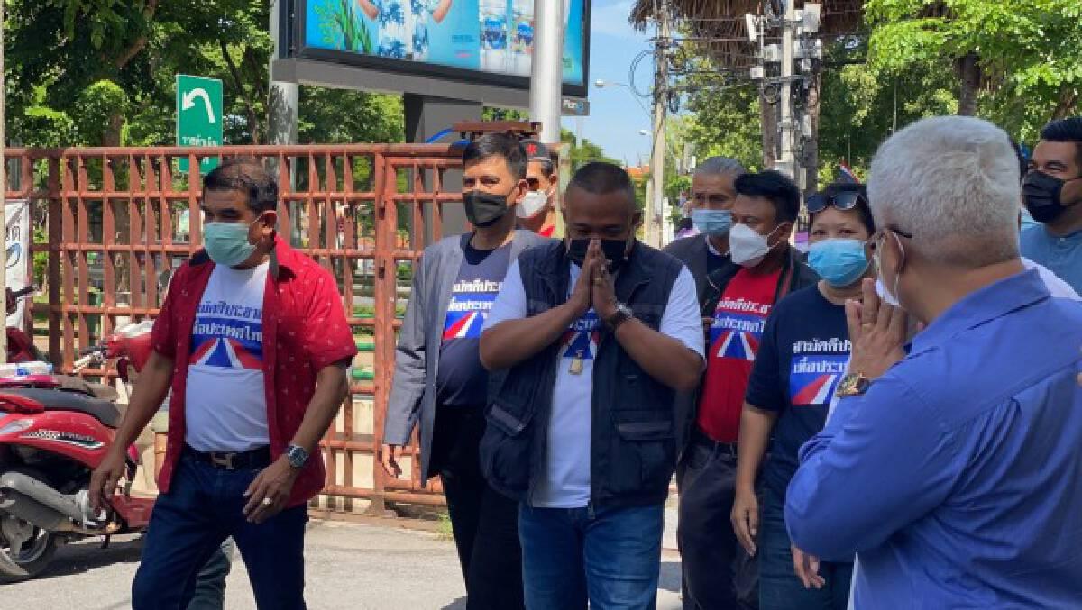 กลุ่มไทยไม่ทน รับทราบข้อหาละเมิด พ.ร.ก.ฉุกเฉินฯ